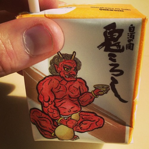 Juice box devil sake