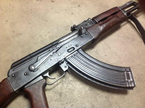 image ROMANIAN. FMJ 556 X45   AK GUIDE AROUND THE WORLD