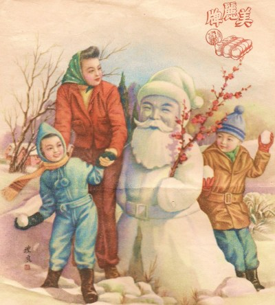 softfilm:  Chinese Santa Courtesy of China Rhyming