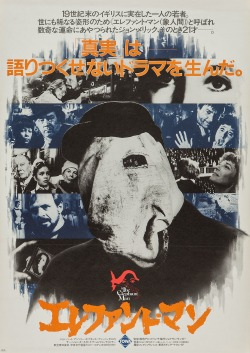 wandrlust:  Japanese Poster for The Elephant Man (David Lynch, 1980)