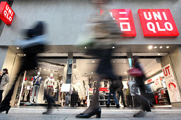UNIQLO Coming to Canada. Vancouver Lease Negotiations Underway.  Woo-hoo!