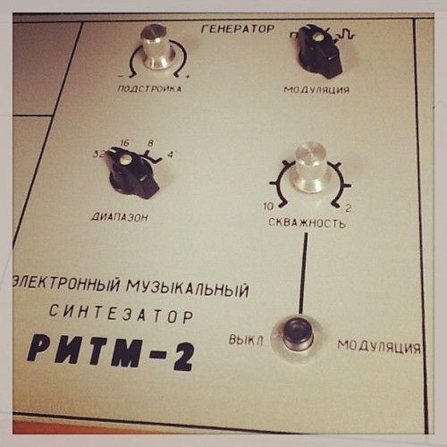 Aaand number three in the Soviet era synth series. Can anyone read this? #synth #analog #ToTheMotherCountry