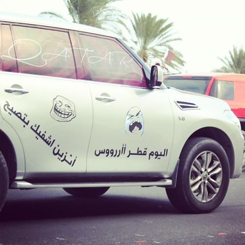 😆😂#18dec #2012 #national_day #qatar #doha