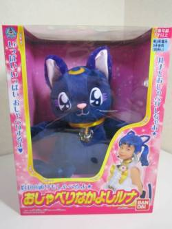 Sailor Moon Luna talking plush doll with 100 different speech patterns! http://rink.me/10WuYf6