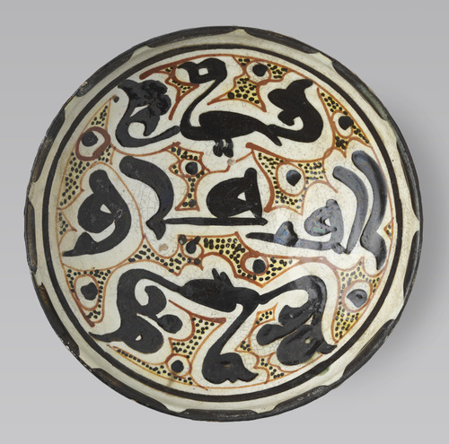 In Harmony: The Norma Jean Calderwood Collection of Islamic Art at Harvard Art Museums, Cambridge - Bowl with inscription and birds, Samanid period, 10th century