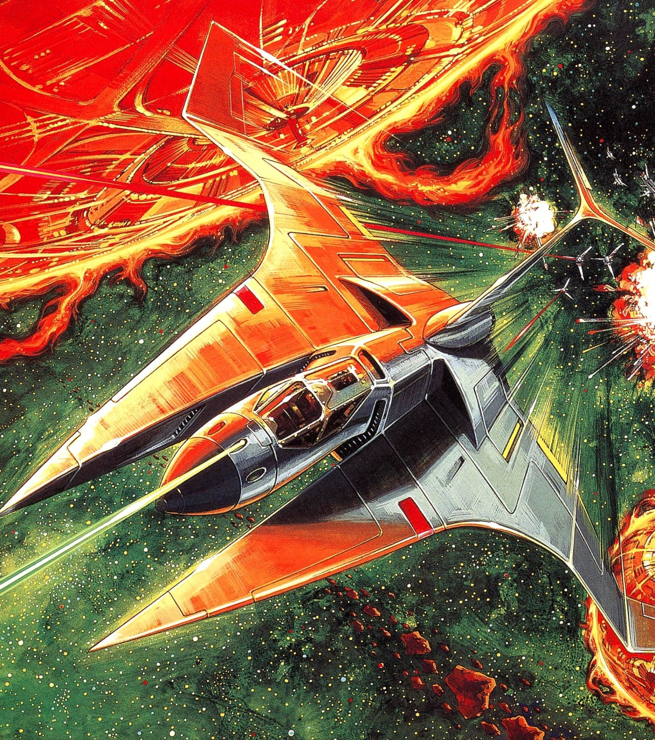 Art of Gradius