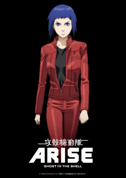 Secondly, THIS! The new season of Ghost in the Shell! It's going to be sick.