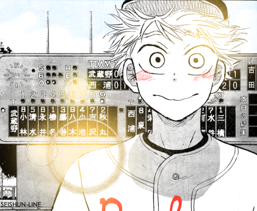seishun-line:   Chapter 91: In which Mihashi is touched by Abe's words. (Can't get any more canon.)