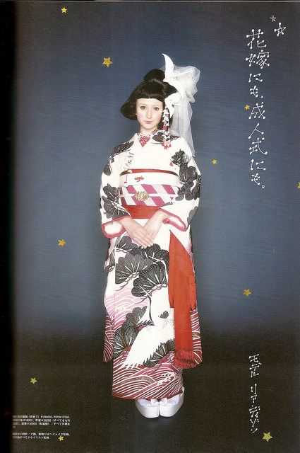 wafukuthings:  Kimono-hime issue 9. Fashion shoot page 60 by Satomi Grim on Flickr.