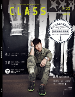 fyeahalienhuang:  Alien is on the cover of May's CLASS magazine