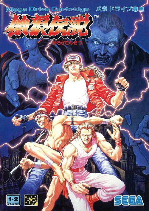 Review - Fatal Fury (7.5/10)