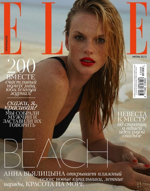 (via Elle Russia June 2013: Anne Vyalitsyna By Asa Tallgard)
