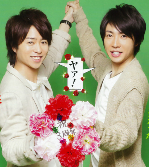 duangtamuk:  dao-aiba56:  Sakuraiba OTP : I though they were getting marry  Omedetouuuuuuuuuuuuuuu!!!!!!  yeahhhhh