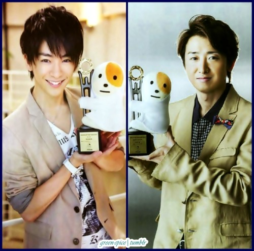 green-spice:  Congrats to both Chinen Yuri and to his most admired senpai Ohno Satoshi for being a big winners during the 9th TV Navi Reader's Choice Drama of the Year Annual Awards .  Best ActorWinner: Ohno Satoshi (Kagi no Kakatta Heya)Drama of the YearWinner: Kagi no Kakatta HeyaBest Rookie / Best Newcomer Actor AwardWinner: Chinen Yuri (Sprout & Saikou no Jinsei no Owarikata)