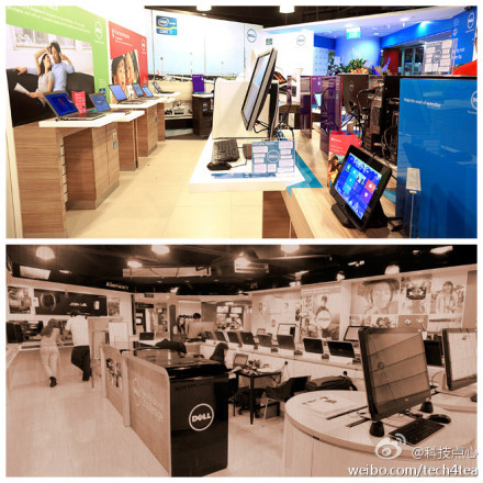 Dell relaunches its Exclusive Store at Funan DigitaLife Mall Dell has reopened its store at Funan DigitaLife Mall in Singapore after two weeks of intensive renovation. The Dell Exclusive Store is located at #03-26.