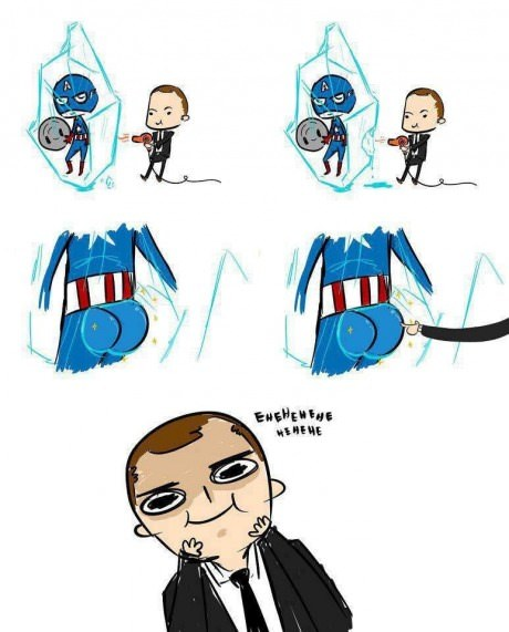9gag:  Agent Coulson is so evil
