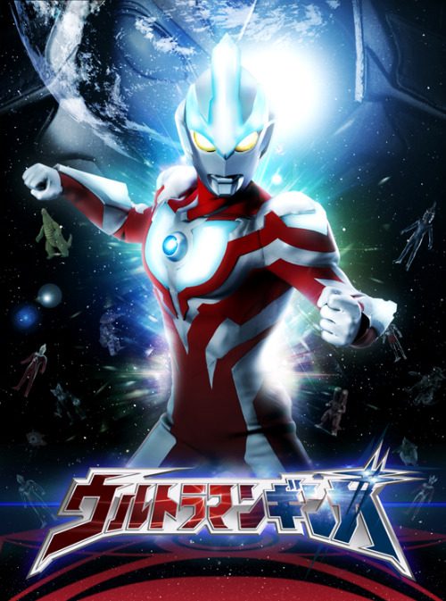 kaijusaurus:  Meet ULTRAMAN GALAXY (Urutoraman Ginga), Tsuburaya Production's brand-new Ultra character, whose brand new series will shepherd the celebrations for the fiftieth anniversary of Tsuburaya Productions!