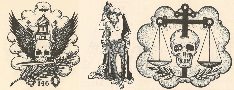 "criminalwisdom:  DANZIG BALDAEV: TATTOO COLLECTOR» ""Between 1948 and 1986, during his career as a prison guard, Danzig Baldaev made over 3,000 drawings of tattoos. They were his gateway into a secret world in which he acted as ethnographer, recording the rituals of a closed society. The icons and tribal languages he documented are artful, distasteful, sexually explicit and provocative, reflecting as they do the lives, status and traditions of the convicts that wore them. Baldaev made comprehensive notes about each tattoo, which he then carefully reproduced in his tiny St. Petersburg flat. The resulting exquisitely detailed ink drawings are accompanied with his handwritten notes and signature on the reverse, the paper is yellowed with age, and carries Baldaev's stamp, giving the drawings a visceral temporality – almost like skin."" ~ Fuel Deisgn (Source: J. Yuenger)"