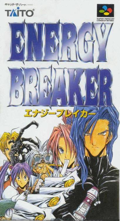 vgjunk:  Energy Breaker, Super Famicom.