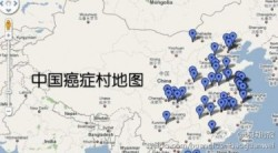 Oiwan Lam reports on the 2012 China Cancer Census and reactions from accross the country: Every Minute Six Patients are Diagnosed with Cancer in China · Global Voices