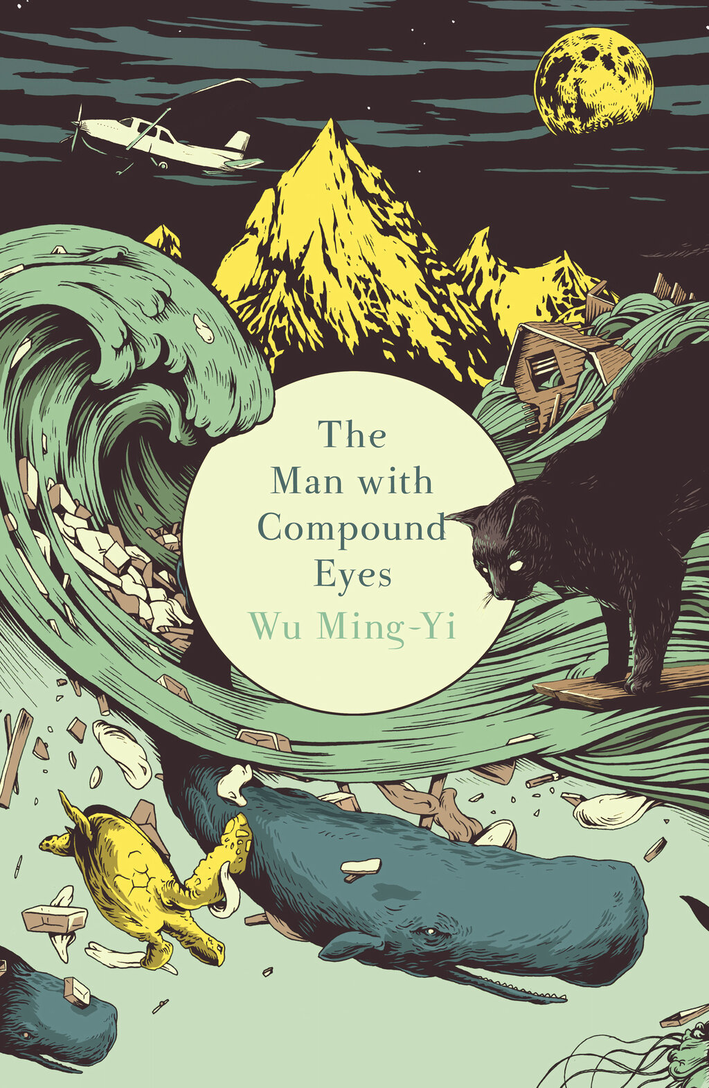 New book cover for Ming-Yi Wu's 'The Man with Compound Eyes' Available to Pre-Order now at www.waterstones.com