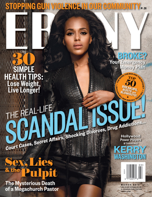 Snapshot: Kerry Washington for Ebony Magazine March 2013