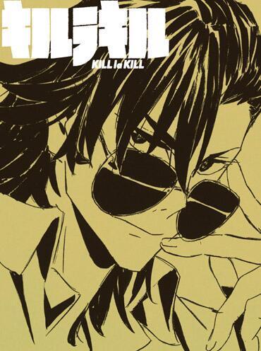 stardustguitar:  Illustration of the Kill la Kill Vol. 4 DVD/BD   Aikuro Mikisugi  Loving his glasses.  SENPAIIII ♡♡♡