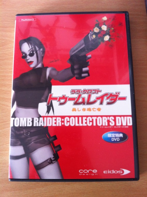 Tomb Raider: Collector's DVD (Japan 2003) ~TRK's Tomb Raider Collection~