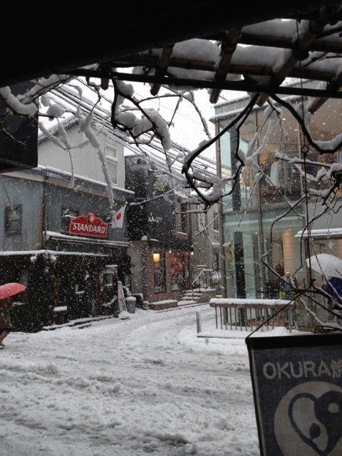 (via 代官山おくらからの眺め Photo - asobi tsuchiya | Lockerz)