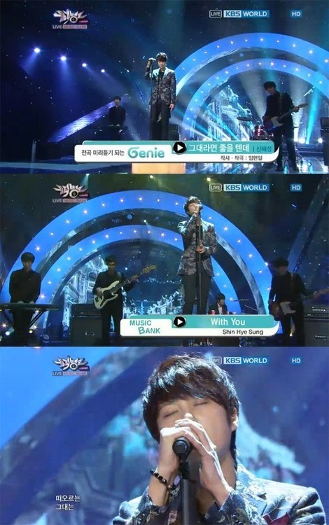 Shinhwa Shin Hyesung Makes a Comeback with 'It'd be Nice if it was You'