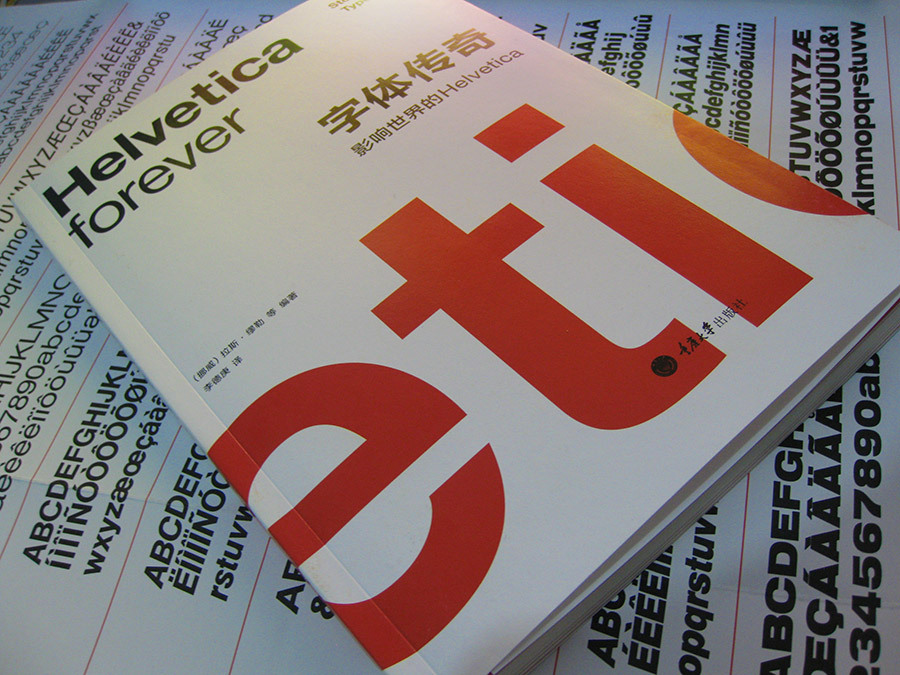 "Read ""Helvetica Forever"" last week. I'm not a big fan of Helvetica. But it is, indeed, a typeface that worth pay tribute to. And it has a worth reading history."