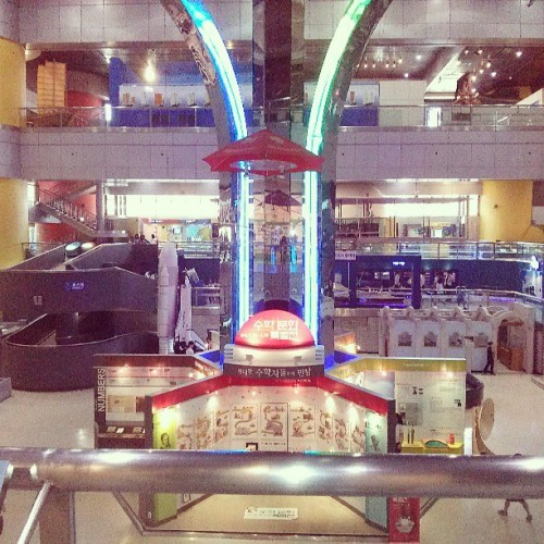National Science Museum! (at 국립중앙과학관)