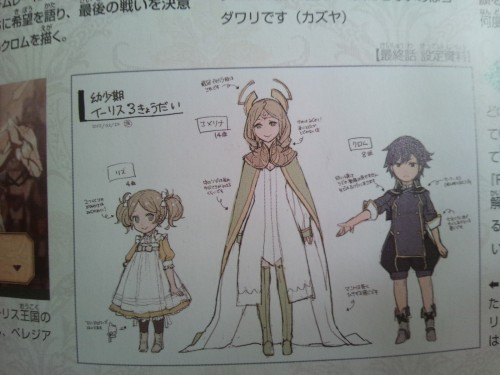 lorbeerprinz:  Chrom is the most adorable 8-year-old prince I've seen in a very long while. Can I adopt him? ;;well cosplaying would suffice but ahahahaha I need to get this book. I absolutely do.