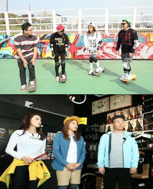 Dambi & Kahi is Skater Girl On 'Son Dambi's Beautiful Days'
