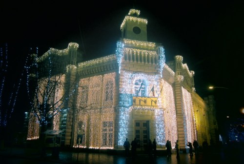 Christmas lights on Chisinau city hall… the same as last year :) anyway, looks pretty