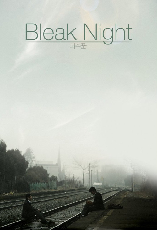 "The dark Korean drama ""Bleak Night,"" out now on DVD, earns a rare 10 out of 10 score from Cityonfire.com. Find out why in our review: http://www.cityonfire.com/bleak-night-2010-review/"