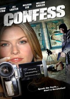Confess (2005) Director: Stefan C. Schaefer   A political thriller that charts the exploits of disillusioned ex-hacker Terell Lessor. A return to New York, coupled with a humiliating attempt at getting a new job, serves as the catalyst for him to take action against those who slighted him in the past. Employing strategically placed spy-cams, and operating in tandem with backer, strategist and lover Olivia, he captures compromising footage and broadcasts the edited clips via a newly-minted website. Recognizing the power of their model, the two begin to target CEOs, politicians, those who represent the worst of the establishment. Soon Terell's every move is front-page news, law enforcement is after him, and copy-catters are taking his abduction-and-confession model to extremes he never imagined. With these forces colliding, Terell has to decide whether his actions are sustainable - a decision that will compromise his agenda, his first taste of romance, and his physical wellbeing. http://www.confessthemovie.com/