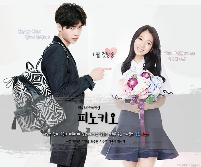 Drama Korea Terbaru 2015 Komedi Romantis - scootpartsong