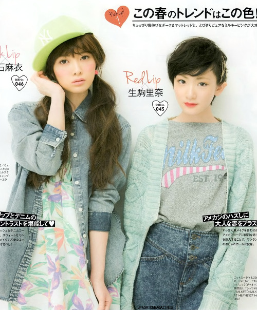 mini March 2013 | Nogizaka46's Shiraishi Mai and Ikoma Rina