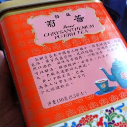 Tea time! Picked this up in #Chinatown #tea #puerh