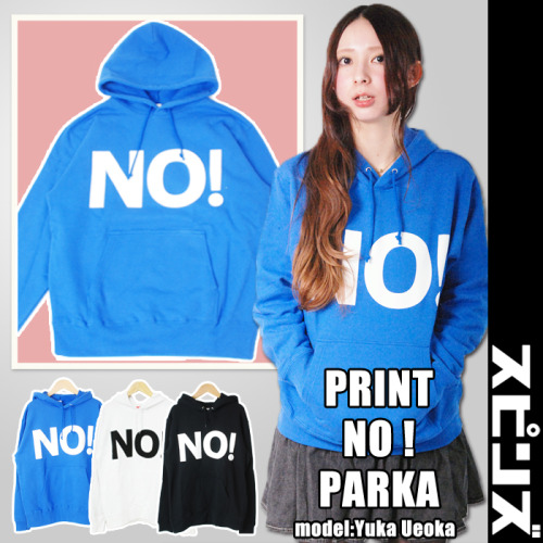 Print NO! Parka by SPINNS