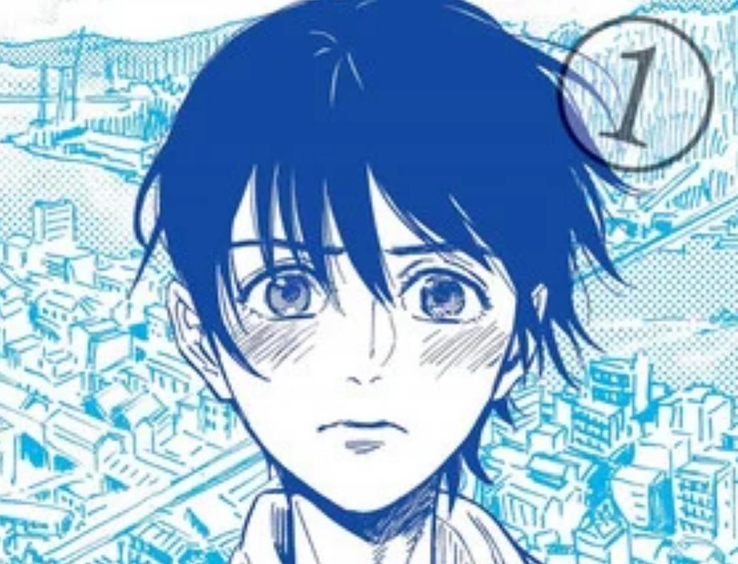 Hiraeth wa Tabiji no Hate, el nuevo manga de Yuhki Kamatani