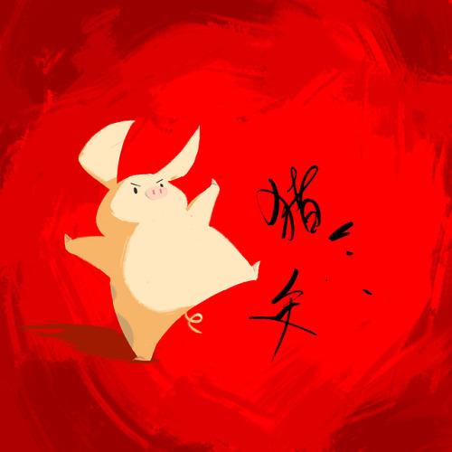 12 year challenge XD #chinesenewyear#lunarnewyear#yearofthepig#digital art#Character Design