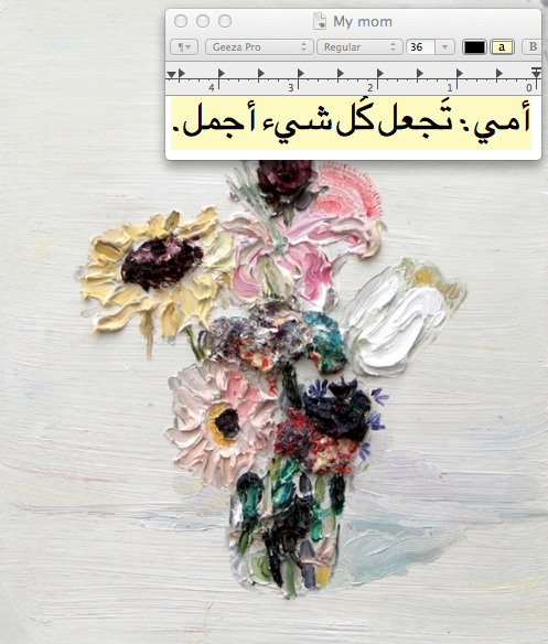 arabic-mind:  My mother makes everything more beautiful. painting;Allison Schulnik