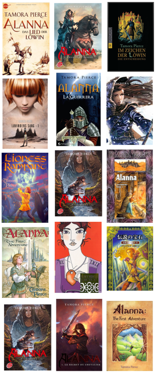 Lesser known covers for Song Of The Lioness by Tamora Pierce.  (This blog has become a Queen Tammy appreciation blog. I can live with that.)