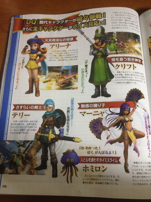 Just a quick look at some of the returning classic Dragon Quest characters who'll be playable in Heroes, and voiced in Japanese too! Never thought I'd see the day.