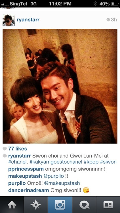 Siwon at the Chanel Cruise collection showcase in Singapore  cr: ryanstarr