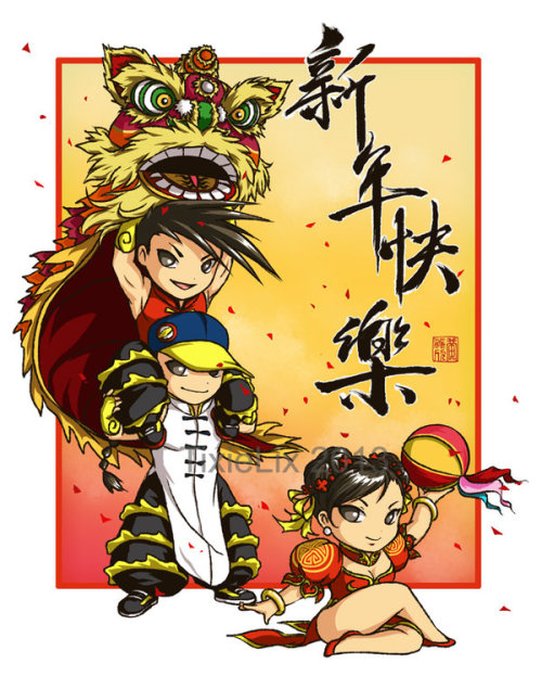Happy Chinese New Year 2013! by *TixieLix