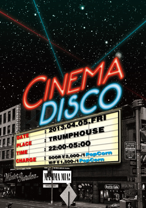 "2013.04.05 ""CINEMA DISCO""フライヤー"