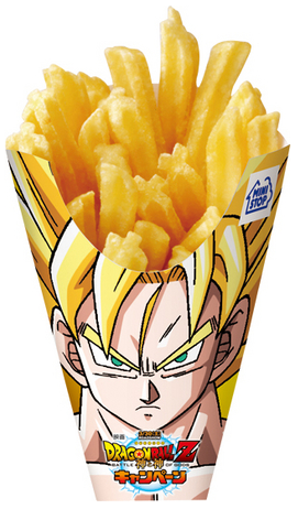 Dragon Ball Z fries